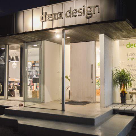 伊勢崎の事務所 / deco-design